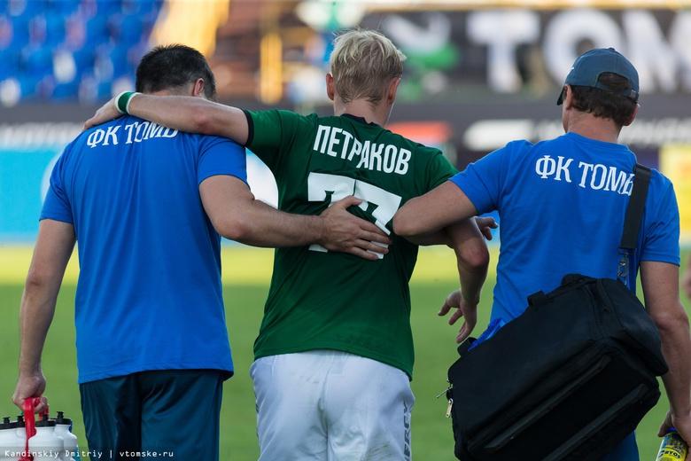 РФС запретил «Томи» регистрировать новых игроков из-за долга перед сыном Петракова