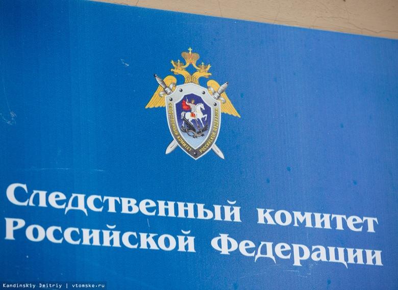 В Подмосковье убили 17-летнюю студентку: в ее доме нашли следы борьбы