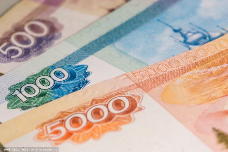 Власти: зарплаты жителей Томской области за 2018г выросли на 6,2%