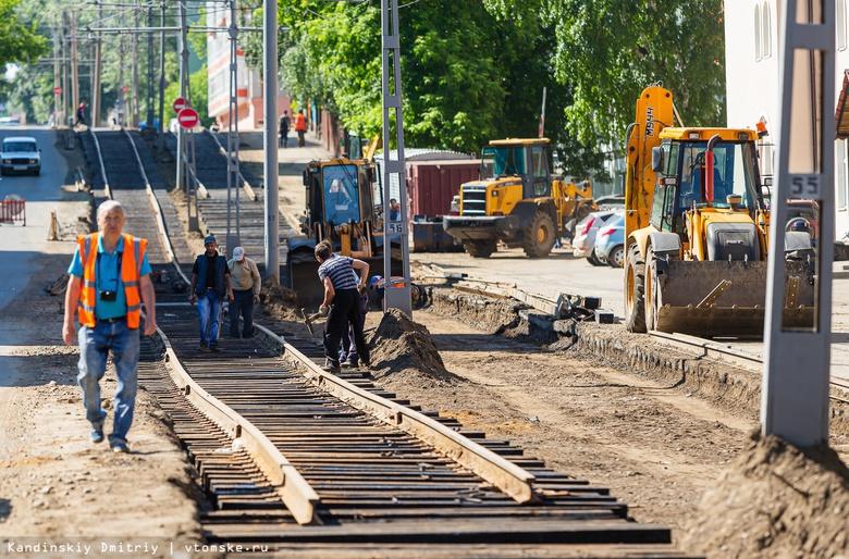 Власти: ремонт трамвайных путей на Советской идет по графику