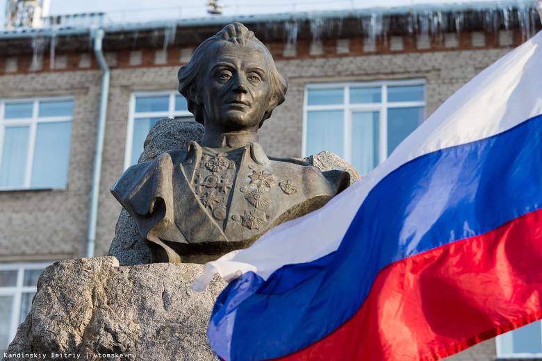Союз армян подарил томичам 4-метровый памятник Суворову