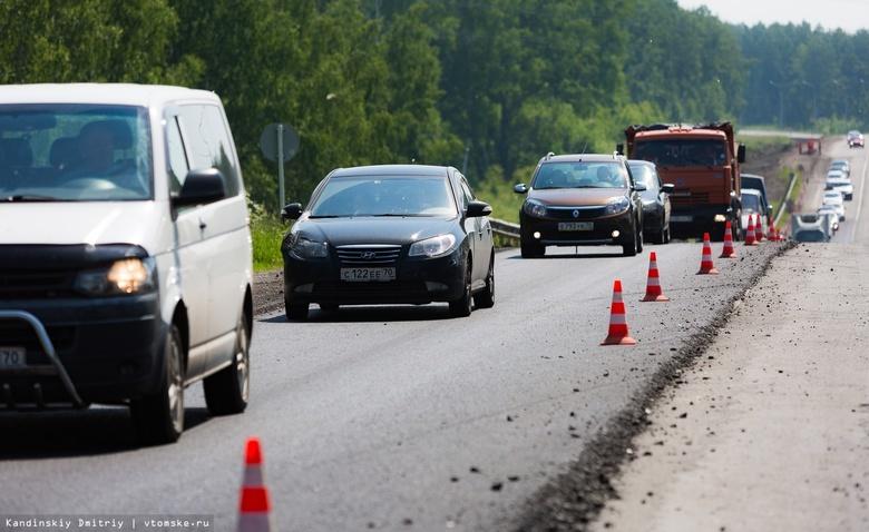Дорожники отремонтировали 18 км томской трассы Каргала — Бакчар