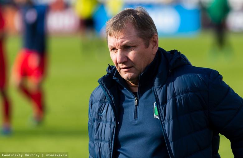 Баскаков: последние матчи стали отправной точкой для возвращения игры «Томи»