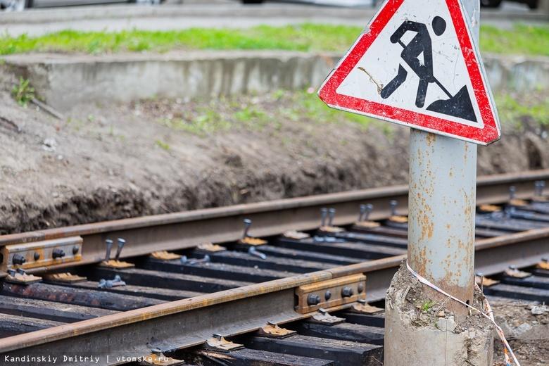 Подрядчик завершает ремонт трамвайных путей на ул.Лебедева