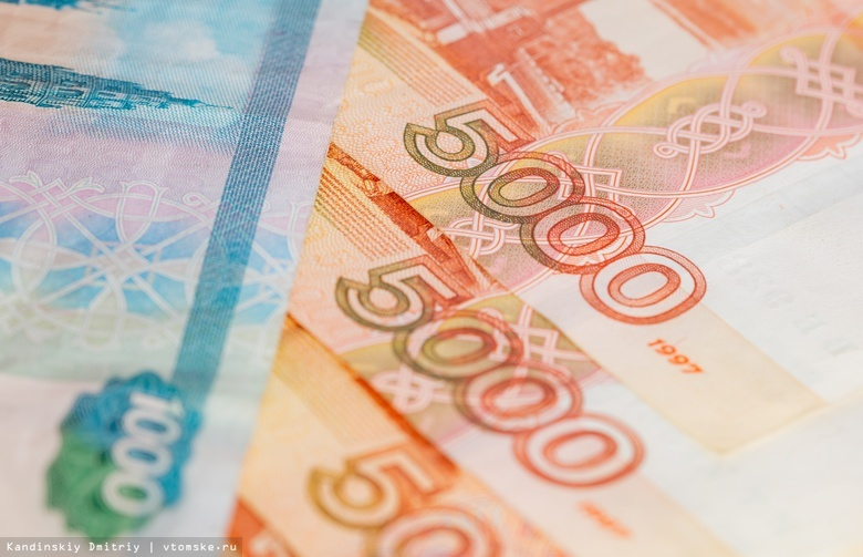 Порядка 16 млрд руб направят на зарплаты томских бюджетников в 2021г