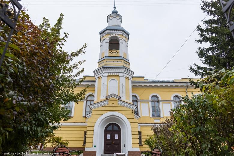 Старинные предметы обнаружили при раскопках у томского краеведческого музея