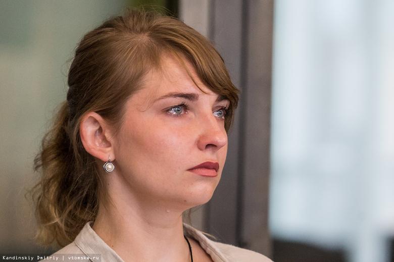 Верховный суд оставил в силе оправдательный приговор томичке Мальцевой