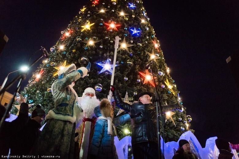 Мэр Иван Кляйн на открытии новогодней елки, 2017 год