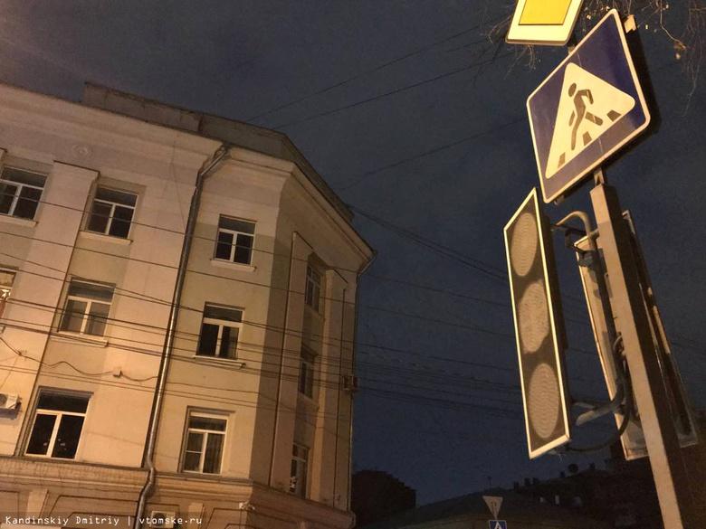 Сильный ветер спровоцировал отключение света в домах Томска