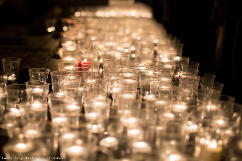 Томичам предлагают зажечь виртуальные «свечи памяти» и помочь ветеранам деньгами