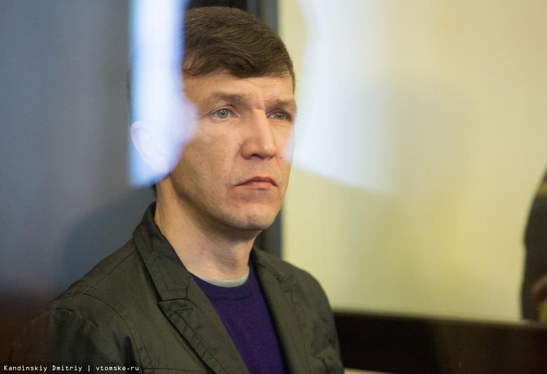 Обвинение просит 8 лет строгого режима и 10 млн руб штрафа для экс-главы томского УБЭП