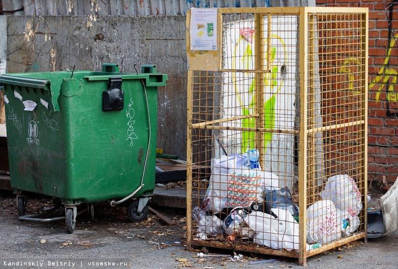 Мэрия хочет штрафовать томичей за парковку у мусорных площадок