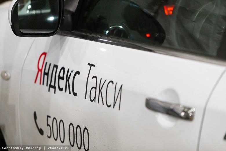 «Яндекс.Такси» будет бесплатно развозить томских врачей на вызовы