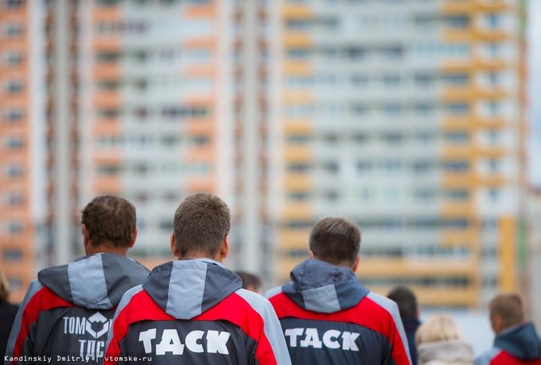 Томские строители пожаловались на кризис в отрасли
