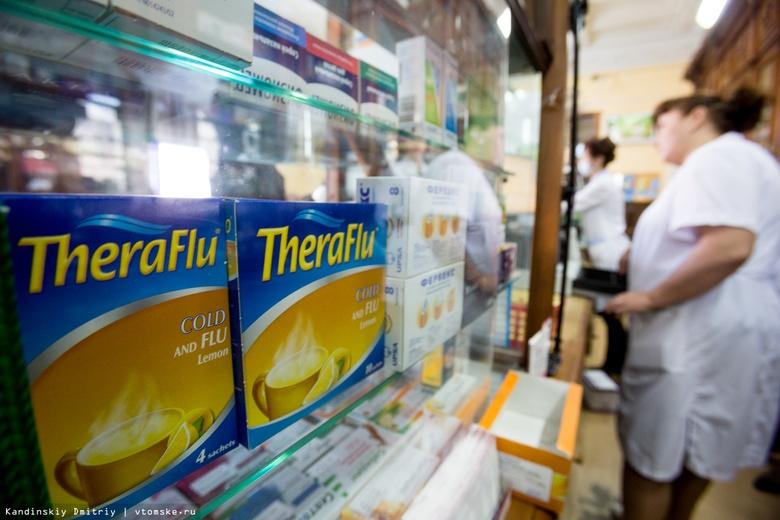Исследование: спрос на медиков и фармацевтов вырос в Томске за месяц почти на 90%