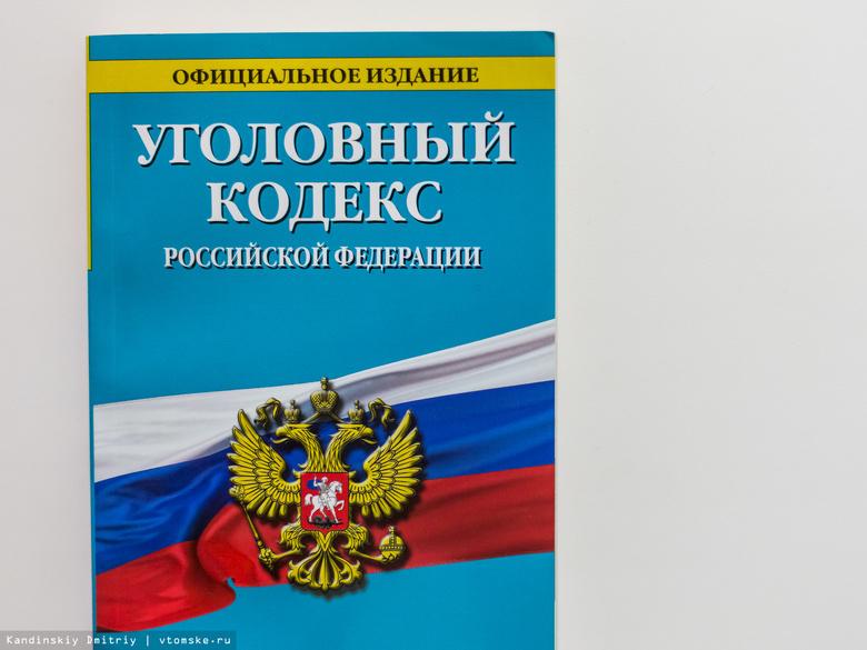 Уголовные дела возбуждены из-за незаконной рубки хвойных деревьев в Томске на 4 млн