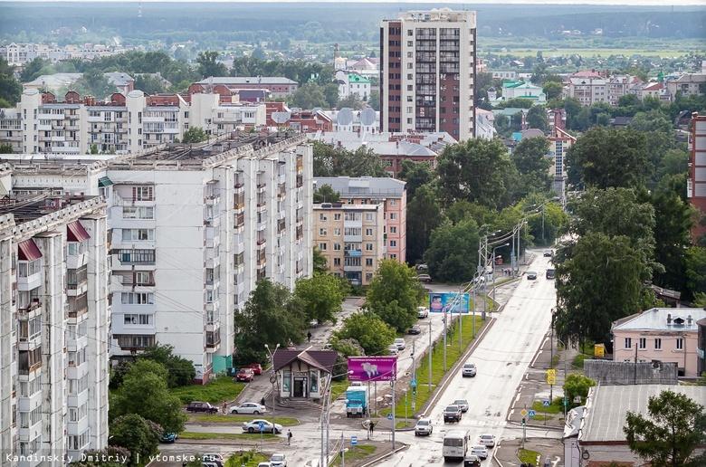 Почти на 0,5 млн руб оштрафовали жителей Томской области за нарушение закона о тишине