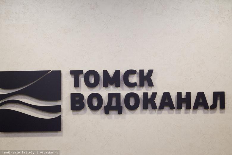 «Томскводоканал» построит канализацию в историческом районе города