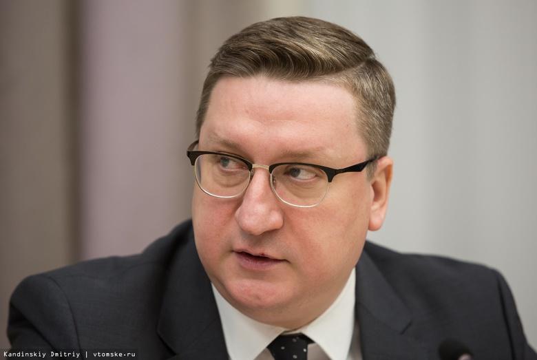 Власти хотят создать в Томске «Стартап-долину» по нидерландскому проекту