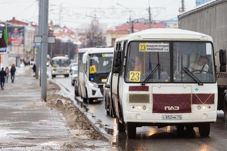 Для водителей томских маршруток ввели масочный режим