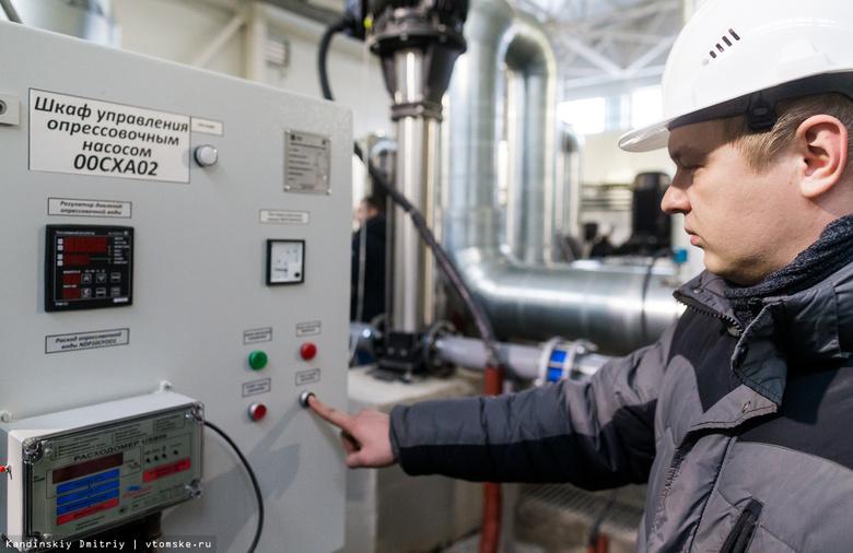 Жители 18 домов на севере Томска могут досрочно получить ГВС