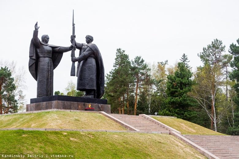 Дополнительные видеокамеры установят в людных местах Томска