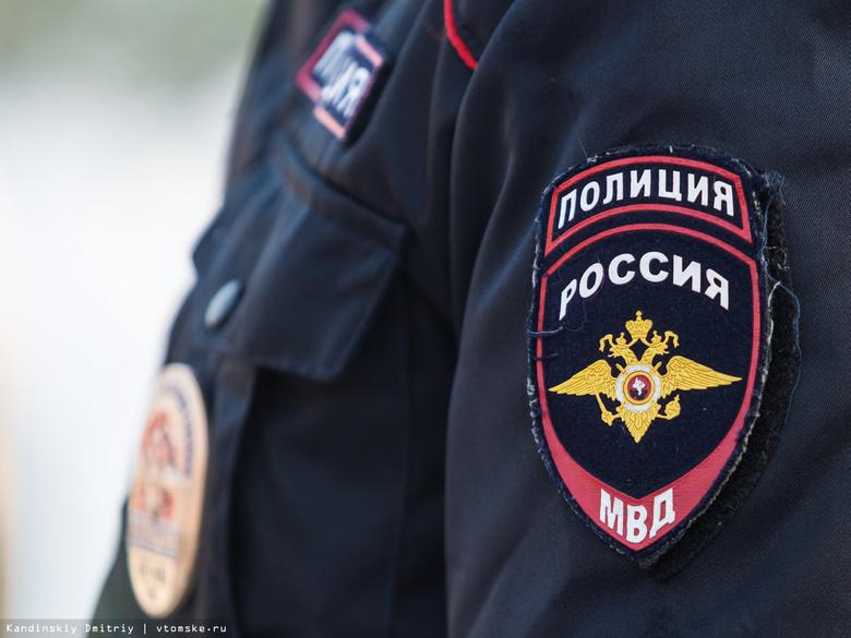 Томские спецслужбы проверяют сообщение оминировании автомобиля вцентре города