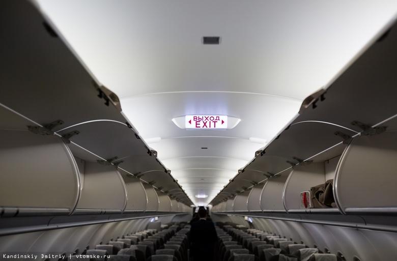 Самолет экстренно приземлился в Омске из-за смерти пассажира в полете
