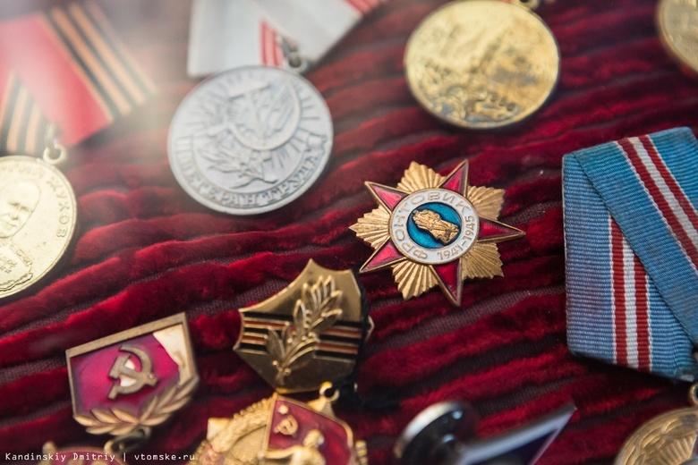 Северчанин обвиняется в краже денег у ветерана ВОВ