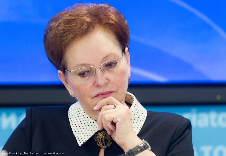 Ургант высмеял Козловскую, сравнившую Томск с банкой соленых огурцов