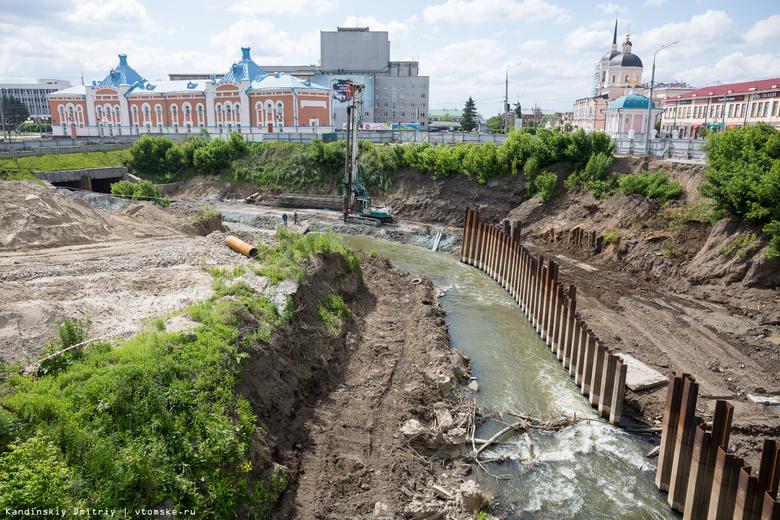 Паршуто: благоустройство набережной Ушайки в Томске начнется весной 2017 года
