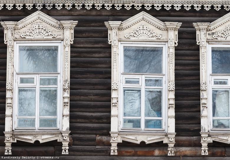 Горожан приглашают на дискуссию о сохранении культурного наследия Томска