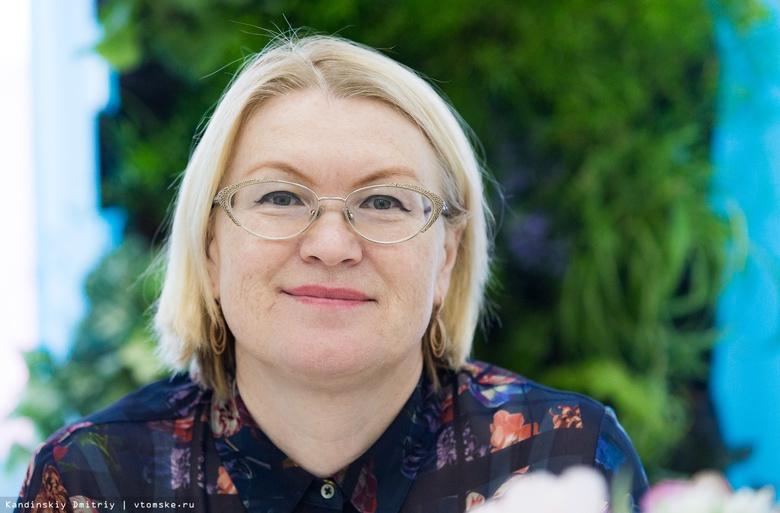 Елена Петрова: «Более 70% пожертвований поступают от простых томичей»