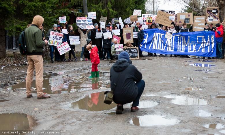 «Всем спасибо, все несвободны»: Монстрация прошла на самой старой улице Томска