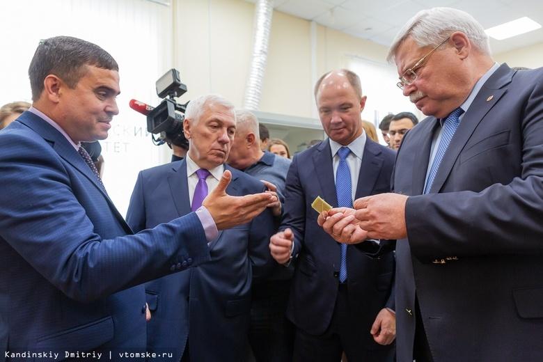 Заделы для новых проектов: Томская область и СИБУР усилят совместную работу
