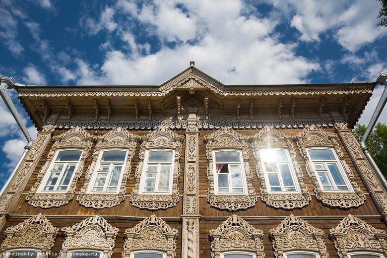 Томская область получила «Золотой знак» за программы возрождения деревянного зодчества