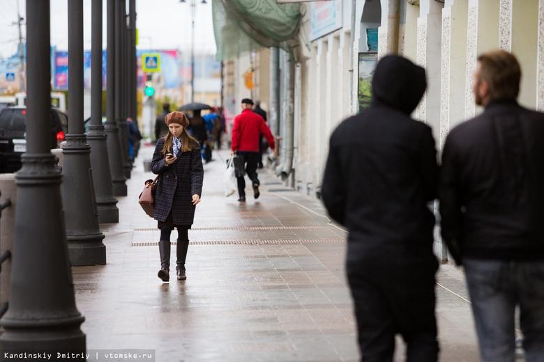 Численность населения Томской области незначительно выросла за 3 года