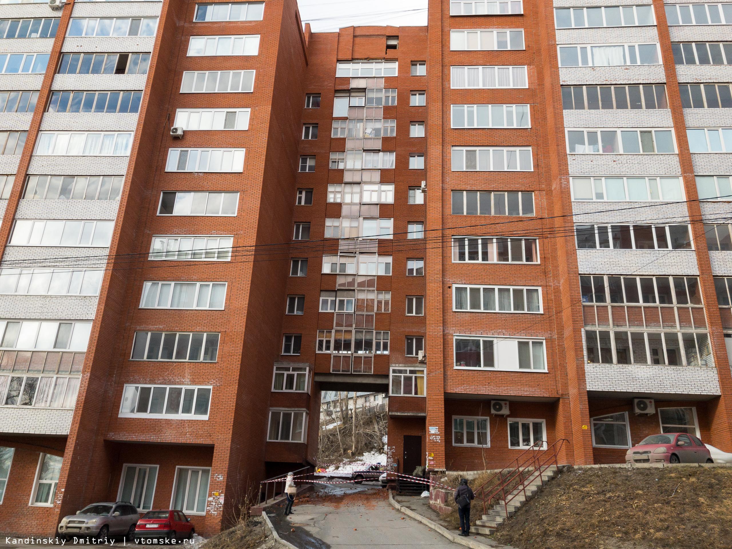 Кирпичная кладка 10-этажного дома обрушилась в Томске