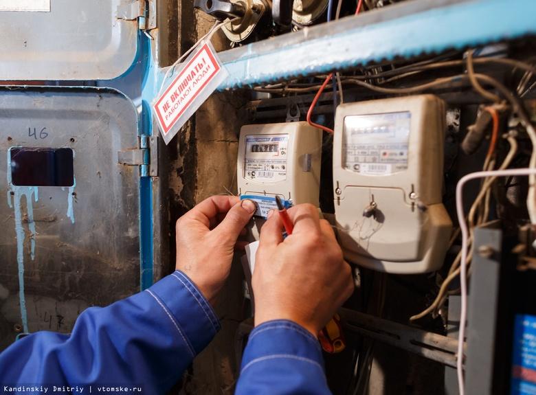Около 4 тыс томичей остались без электричества в квартирах из-за долгов
