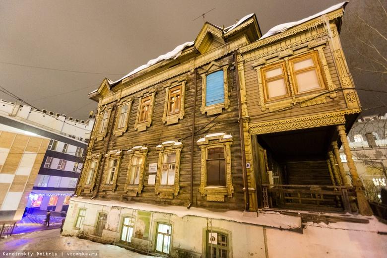 Реставрация дома-памятника в центре Томска начнется в октябре