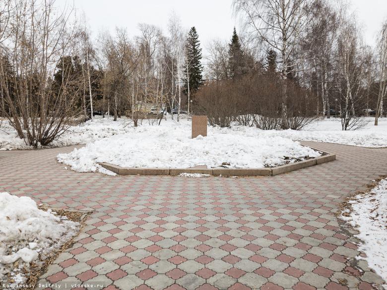Кляйн: вопрос строительства часовни в центре Томска пока заморожен
