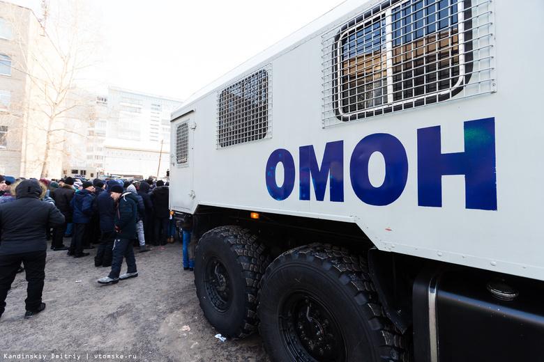 ОНК: ОМОН в Томске избил постояльцев центра временного содержания иностранных граждан