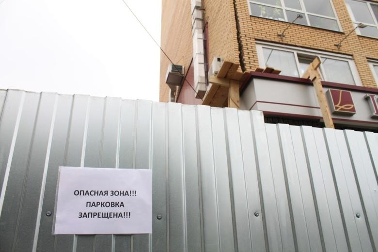 Брак при строительстве мог стать причиной трещин в cтенах дома на Дальне-Ключевской