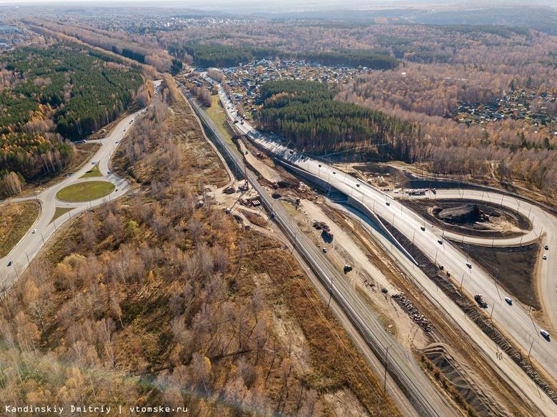 Четвертый этап строительства развязки на юге Томска обойдется в 680 млн руб