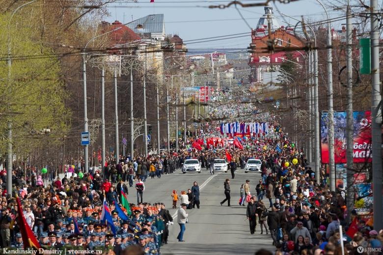 Город запустил сайт о мероприятиях в честь 70-летия Победы