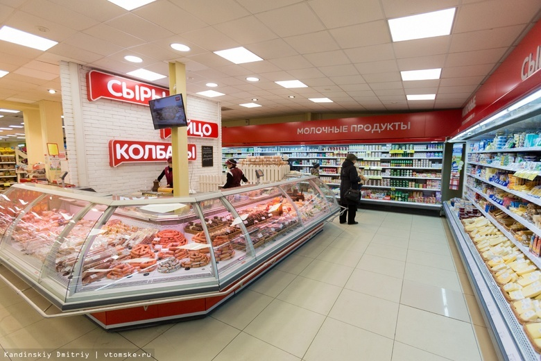 Томский бизнесмен Семкин не смог обанкротить ритейлера «Холди»