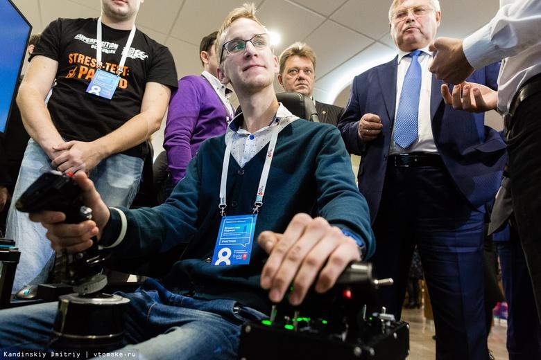 Блокчейн и разработку видеоигр обсудят на конференции «Город IT»