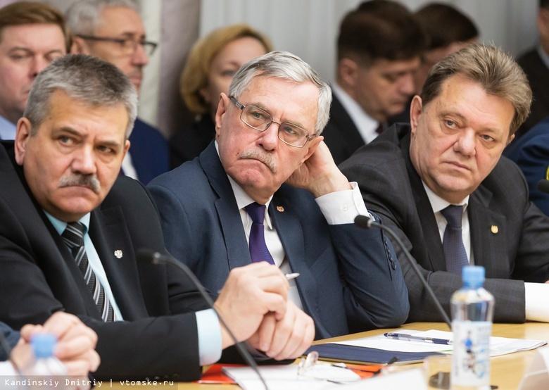Валерий Харахорин оставит пост мэра Стрежевого ради места в облдуме