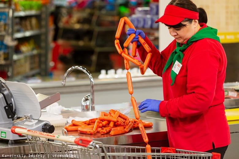 Минэкономразвития дало прогноз по росту цен на продукты к концу года