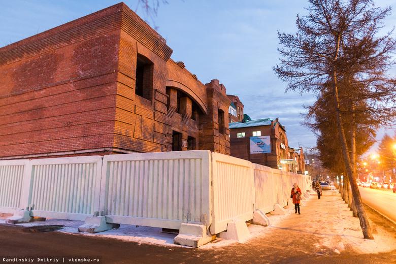 «Тютринский» дом в Томске планирует достроить новый собственник
